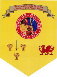 Provincial logo